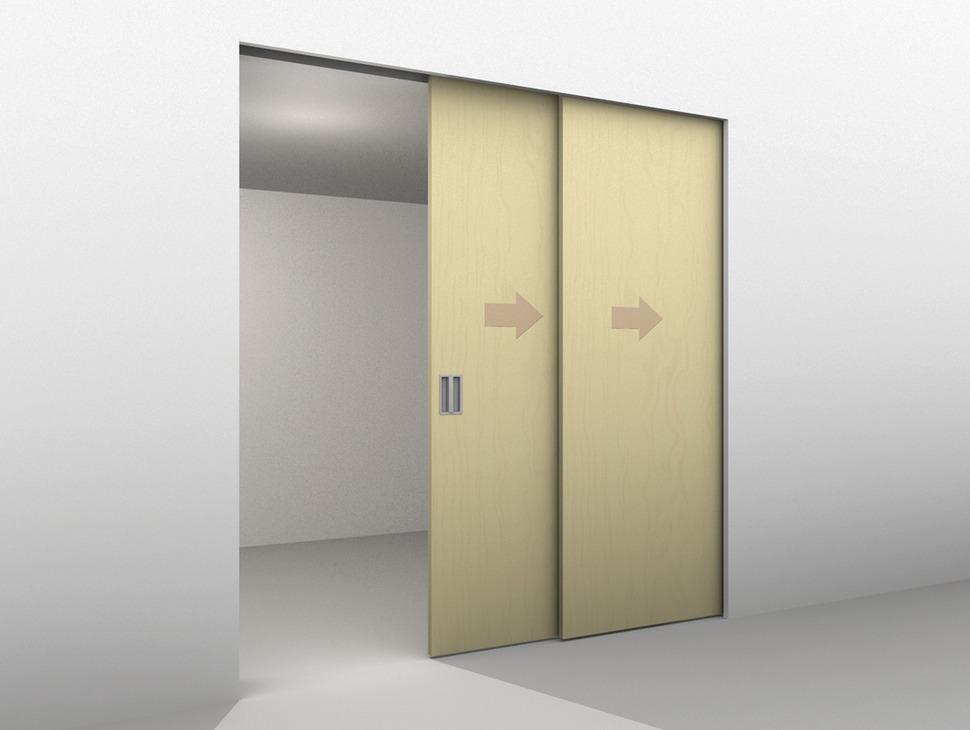 Herraje para puerta corredera hawa telescopic 80 2 juego en la tienda de h fele en espa a - Carril puerta corredera ...